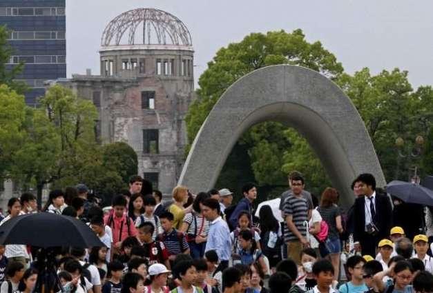 Nagasaki marks 71st atomic bombing anniversary