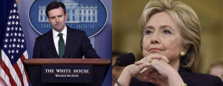 The White House and Hillary Clinton condemns Quetta blast