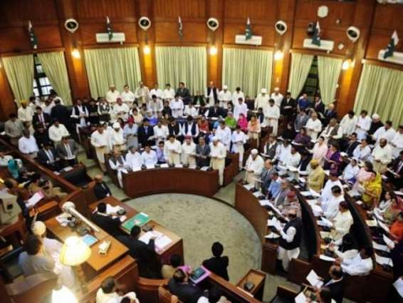 Speaker expresses displeasure over absence of minister
