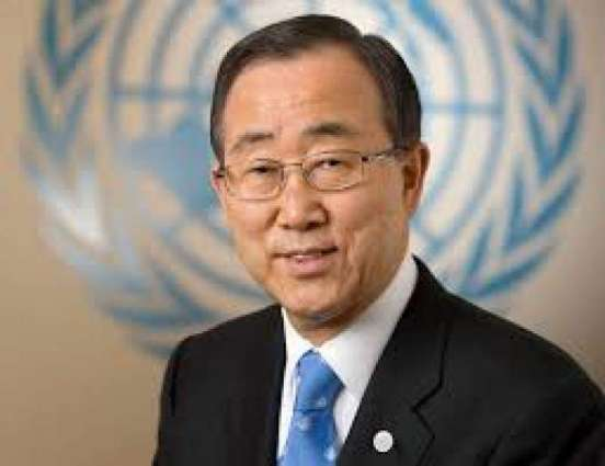 United Nations strongly condemns Quetta blast
