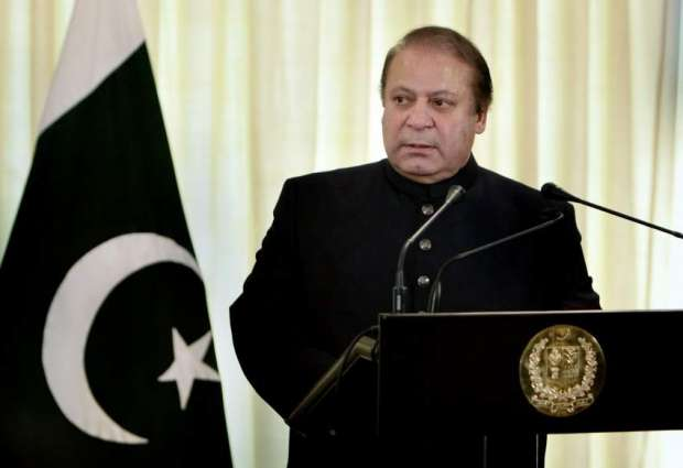 PM called important meeting to review NAP