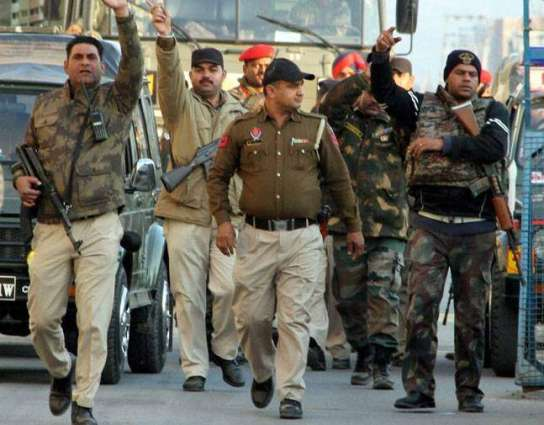 Interior Ministry decided to initiate Joint Combing Operation