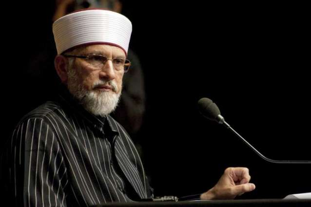 Allama Tahir ul Qadri postponed the protest