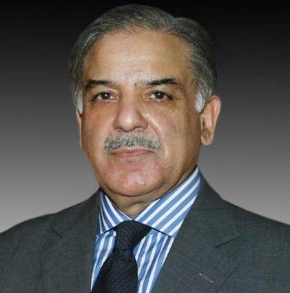 CM Punjab has arrived Quetta