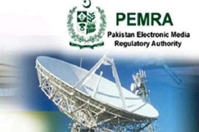 NA panel to review PEMRA affairs on Wednesday