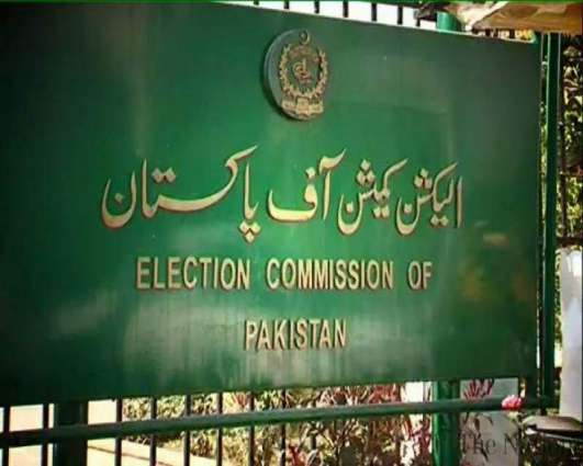 ECP to start electoral rolls revision campaign from Wednesday