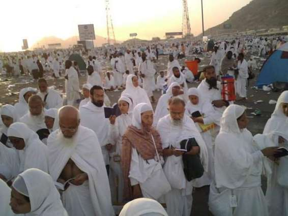 Religious Ministry launches Monitoring System for resolving pilgrims' complaints