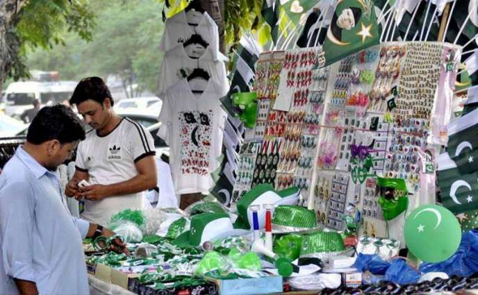 Preparations afoot in AJK to celebrate Independence Day of Pakistan