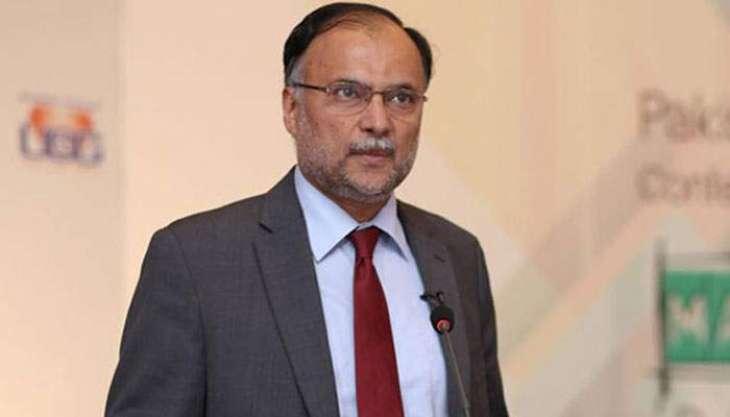 Vision 2025 provides roadmap to end imbalance: Ahsan Iqbal