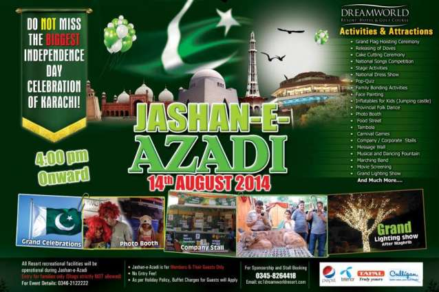 Azadi Race on August 16