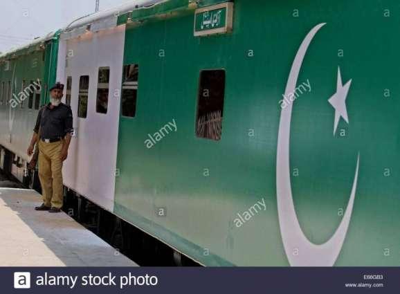 Railways giving final touches to Azadi Train