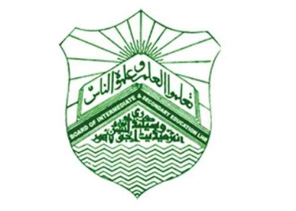 BISE starts online registration for class-11