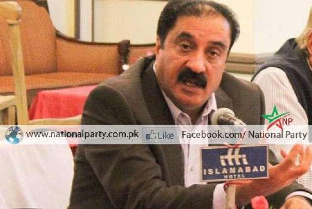 Terrorists cannot demotivate nation: Senator