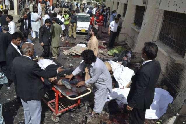 سانحہ کوئٹہ نا برخلاف مچ آ بلوچستان اٹی شٹرڈاؤن ہڑتال