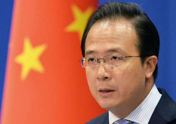 چین انا کوئٹہ ٹی دہشت گرد جلہو آ ڈکھ و افسوزنا درشان