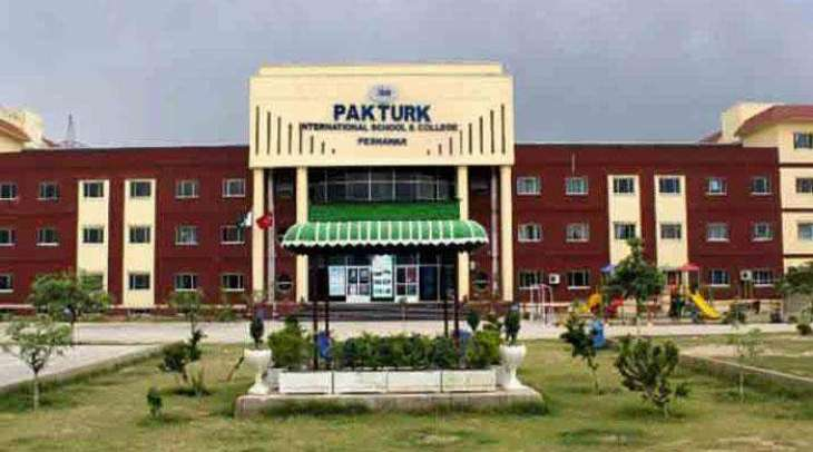 Control of Pak-Turk institutions should not be transferred: Spokesman