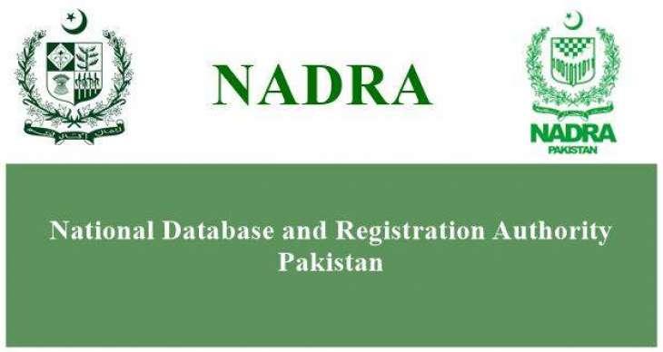 Ombudsman takes notice of grievances of UK based Pakistanis against NADRA