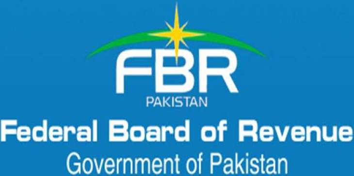 FBR's tax collection soars to over Rs 3130 billion this year