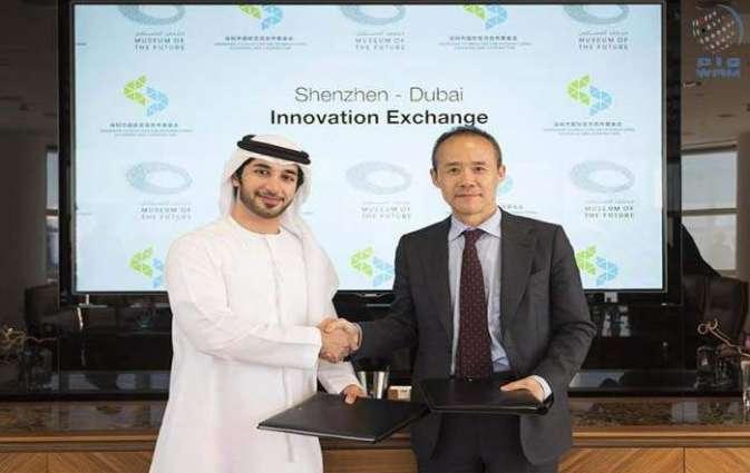 Dubai Future Foundation announces international competition to shape future of transportation