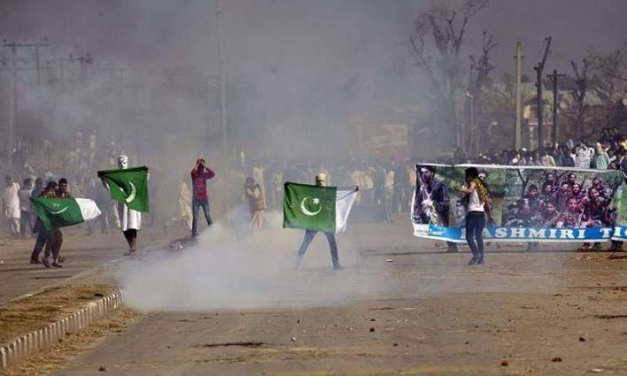 India cannot suppress voices of Kashmiris: JI IOK