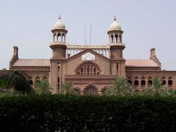 LHC CJ holds meeting to address security situation of courts