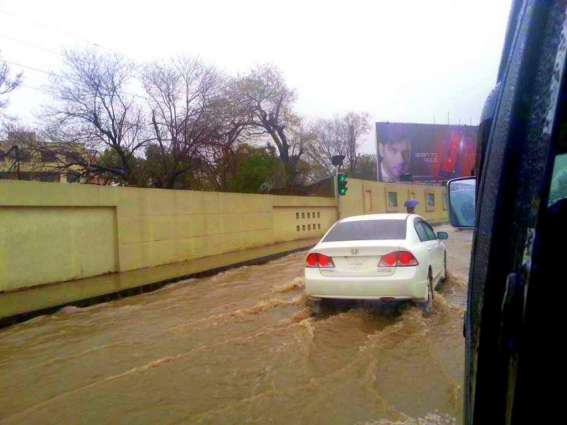 Continue rains irk twin cities' residents