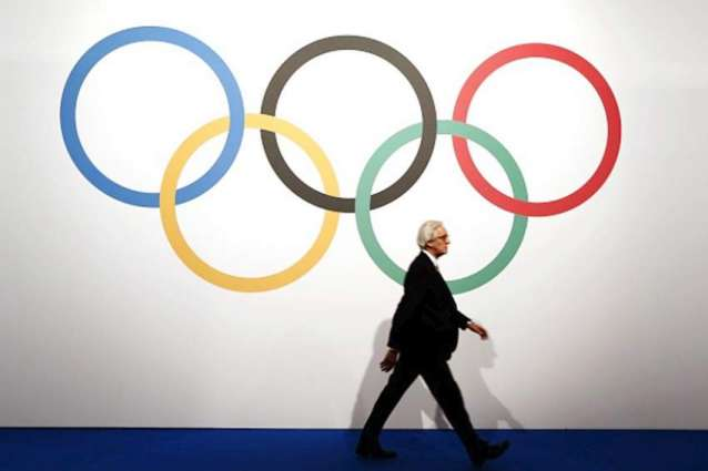 Olympics: IOC bans four after retests of Beijing-London dope samples