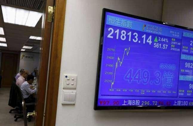 Shanghai stocks end lower, Hong Kong slightly up