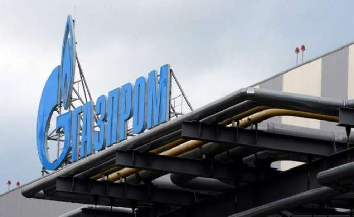 Gazprom reports net profit down