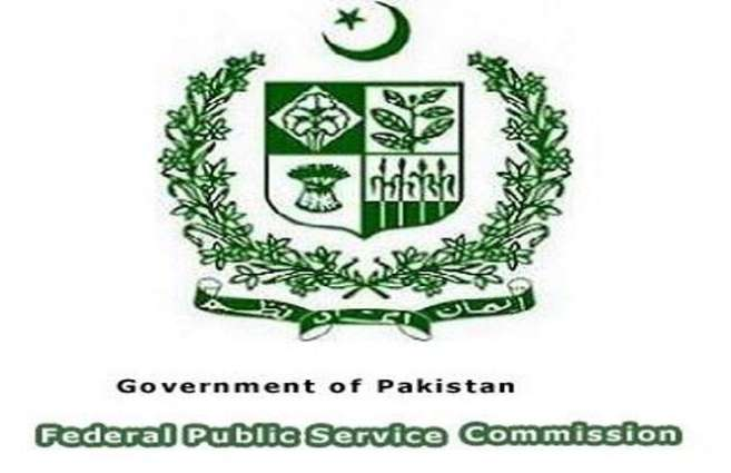 FPSC recommends appointment of 19 candidates in Railway Police