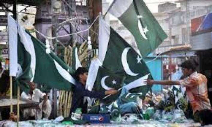 Independence day preperations in full swing
