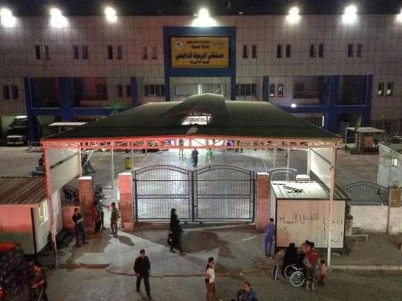 Fire kills at least 20 newborns at Baghdad hospital