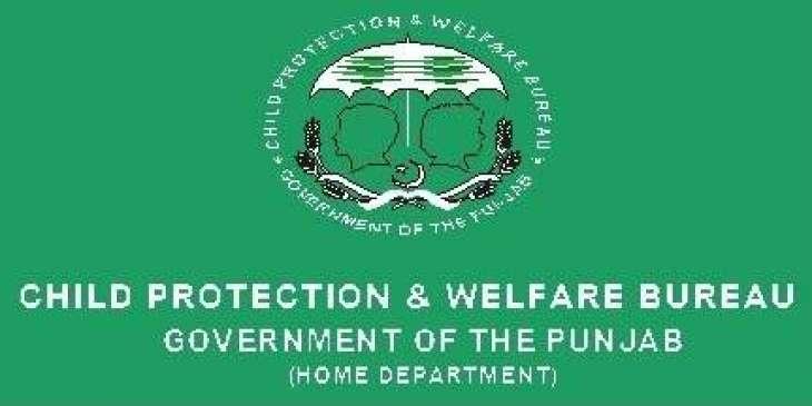 People thrashed Child Protection Bureau's staff