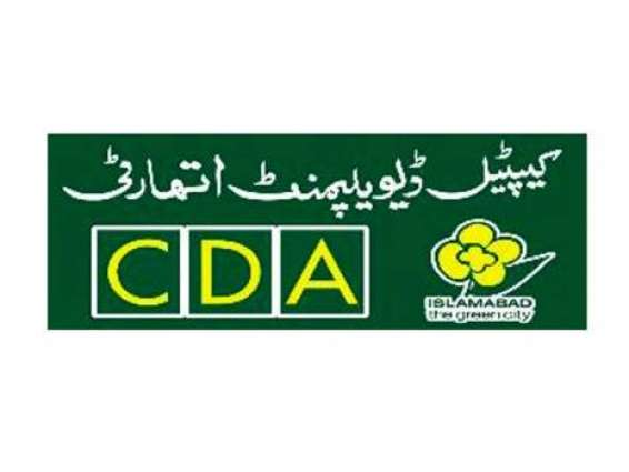 CDA's three-day Table Tennis Competition to start on Aug 11