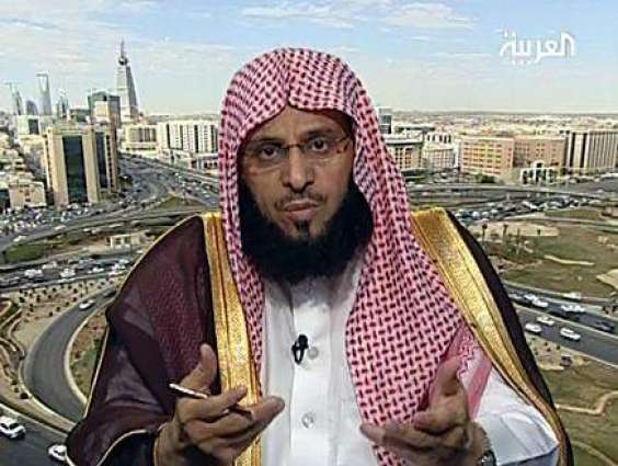 تریمتاں اپنڑے گھر آلے دی مرضی دے بغیر سفر نی کر سگدیاں ،سعودی عالم دین