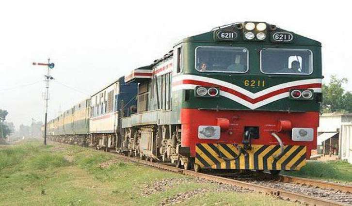 Pakistan Railway signed an e-ticketing agreement