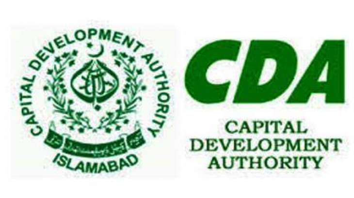 CDA intends to carry out beautification, renovation of F-6 Markaz