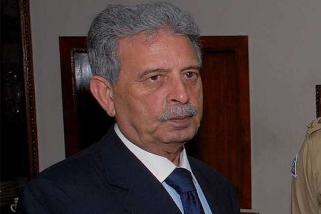 Pakistan wants to strengthen bilateral relations with Paraguay