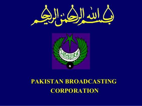 IEP to promote study on broadcasting techniques