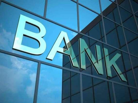 Bank credit rises on uptick in Pakistan economy