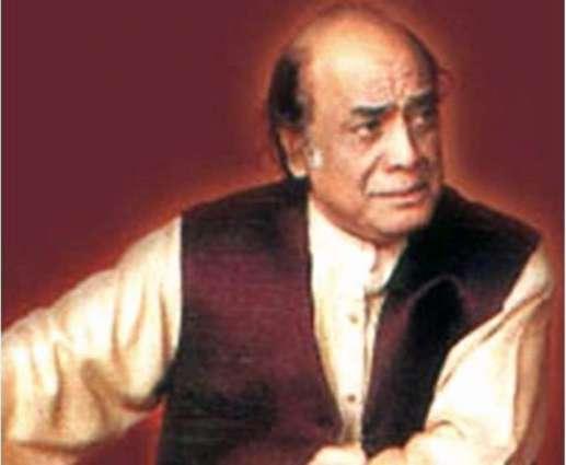 ACP organizes Mehfil-e-Ghazal to pay tribute to Mehndi Hassan