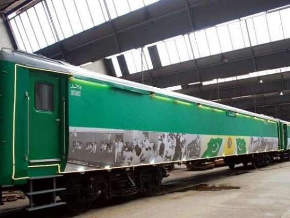 Azadi Train ready to begin journey on Thursday