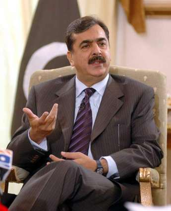 Gilani, US ambassador discuss bilateral ties