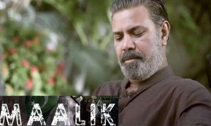 "پابندی دا شکار پاکستانی فلم ""مالک"" دی دوبارا نمایش دی تاریخ سامنے آ گئی"