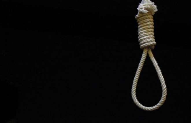 بنگلا دیش وچ جمات اسلامی دے رہنما نوں موت دی سزا سُنا دِتی گئی