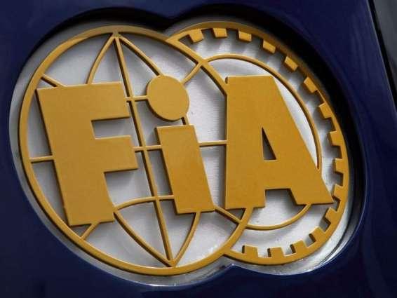 انسانی انگاں دی سمگلنگ، ایف آئی اے نے تحقیقات شرو ع کر دِتیاں