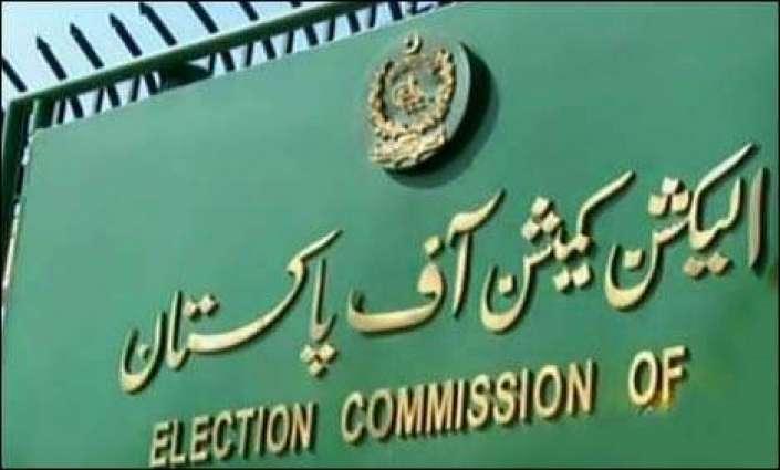 الیکشن کمیشن نے انتخابی لسٹاں اُتے نظرثانی شروع کر دِتی