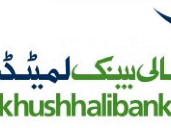 Khushhali bank resolves to lead Pakistan towards prosperous future