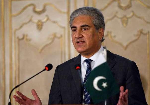 Shah Mahmood Quraishi declares Quetta incident, a national incident