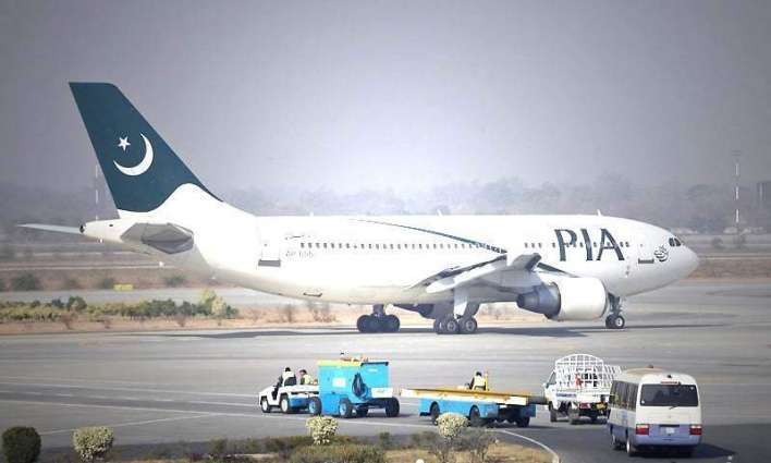 All PIA flights undergo thorough security check